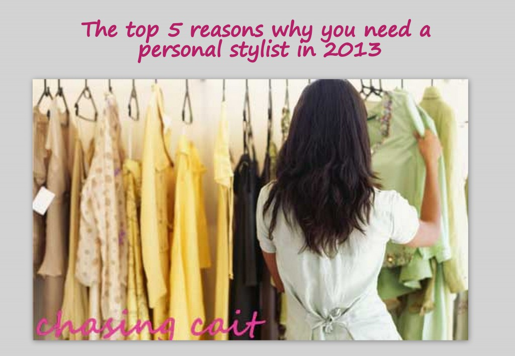 why you need a stylist